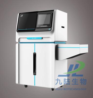 全自动微量元素检测仪豪华推车WJ-9600D