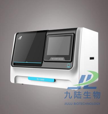 全自动微量元素检测仪WJ-9600D