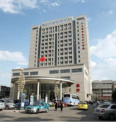 祝贺天津妇幼保健院采购医用微量元素检测仪