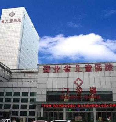 祝贺河北省儿童医院成功装机微量元素分析仪