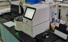 国产微量元素分析仪厂家哪家价格便宜
