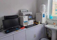 微量元素分析仪检测方法及报价介绍