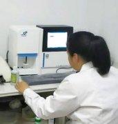 微量元素分析仪检测铁超标怎么办